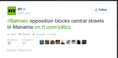 'Bahrain Opposition Blocks Central Streets in Manama'