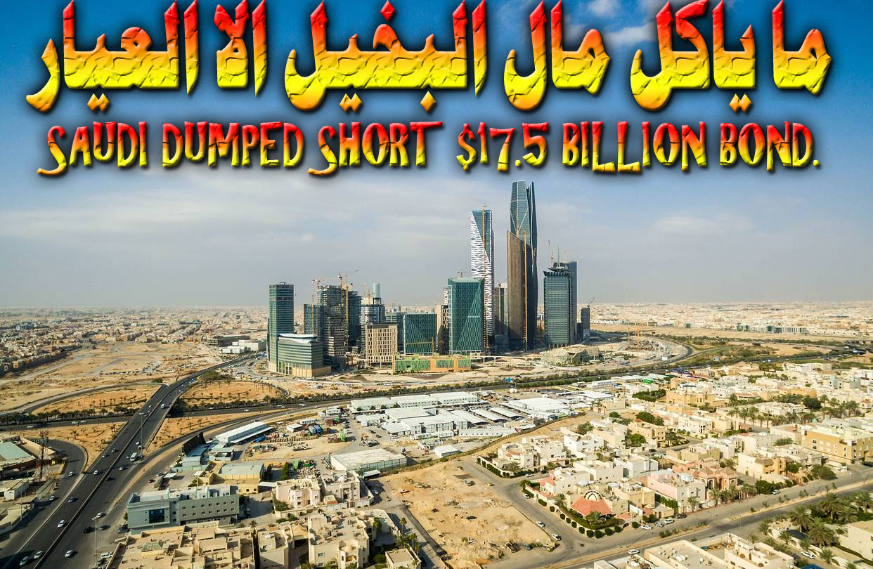 saudi-dumped-short