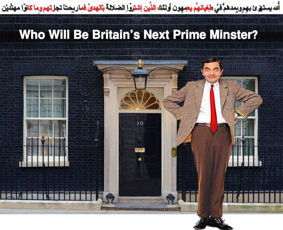 Who-Will-Be-Britains-Next-P