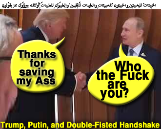 👉Tillerson Anal Floss: Trump brought up election interference to Putin👈الخبِيثاتُ لِلخبِيثِين والخبِيثُون لِلخبِيثاتِ والطّيِّباتُ لِلطّيِّبِين والطّيِّبُون لِلطّيِّباتِ أُولئِك مُبرّؤُون مِمّا يقُولُون