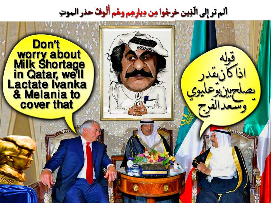 "🐄🐄""Don't worry about Milk Shortage in Qatar, we'll Lactate Ivanka & Melania to cover that"". Tillerson in Kuwait to Finish Dubai.🐄🐄 قوله اذا كان يقدر يصلح بين بوعليوي وسعد الفرج 💲Blackmail Season Just Began: Egyptian Central Bank Chairman in Abu Dhabi. You Owe Egypt Billion Dollar for saving Abu Dhabi from Qatar, Hamas, ISIS, MBH & Taliban💲 ولقد علِمُوا لمنِ اشتراهُ ما لهُ فِي الآخِرةِ مِن خلاقٍ ولبِئس ما شروا بِهِ أنفُسهُم لو كانُوا يعلمُون 💥Britain joins to Resolve Qatar Dispute. Remember the Good-Ol' David Owen, the dumbass who Fucked Bosnia and Propped Serbia. Here's his Gemini; Boris Johnson Crows:"" WOW! Qatar is GODSEND! this is the Best FUCKUP since Brexit"" NOW! Qatar is Really Fucked: 💥 قالت إِنّ المُلُوك إِذا دخلُوا قريةً أفسدُوها وجعلُوا أعِزّة أهلِها أذِلّةً وكذلِك يفعلُون 😭Qatar's Gettysburg: If anyone ever thinks that Bahrain, Egypt, Saudi, UAE, Control Qatar faith then he's/she's pregnant and needs to see the Nearest Gynecologists. As we speak Qatar supplies Dubai LNG to produce the Emirate's drinking water, power, Aluminum and cooking gas, and Funding the Emirate's Ailing Banks. The Sanctioning Quatros Frogmarched into Qatar by Amateur Turncocks who called themselves Anti-Terrorism strategists, and Christened by WhiteHouse Nepotism. As expected, Trump threw 'em under the bus as the shit hit the fan. It's Tamim's time, he's calling the shots now. As Party Pimp, he musters marching orders to deranged warring factions by Birthright. He's your Dispute Dialogue Doctor, Boys! 😭 والشُّعراء يتّبِعُهُمُ الغاوُون ألم تر أنّهُم فِي كُلِّ وادٍ يهِيمُون وأنّهُم يقُولُون ما لا يفعلُون 🦌Qatar Response: Why've Jordan backed out? They'll ship out a quarter of million Palestinians back to Amman if they did! وهُو الّذِي جعلكُم خلائِف الأرضِ ورفع بعضكُم فوق بعضٍ درجاتٍ لِّيبلُوكُم فِي ما آتاكُم إِنّ ربّك سرِيعُ العِقابِ وإِنّهُ لغفُورٌ رّحِيمٌ Thani: We won't ditch Iran, MBH, Hezbollah, Hamas & Taliban. Qatar ain't closing down neither Aljazeera nor Turkish Henhouse🦌 🙊 Wanted Dead or Alive A Negotiator Between Saudi & Qatar 🙊 إِنّ اللّه لا يستحيِي أن يضرِب مثلاً مّا بعُوضةً فما فوقها فأمّا الّذِين آمنُوا فيعلمُون أنّهُ الحقُّ مِن رّبِّهِم وأمّا الّذِين كفرُوا فيقُولُون ماذا أراد اللّهُ بِهـذا مثلاً يُضِلُّ بِهِ كثِيراً ويهدِي بِهِ كثِيراً وما يُضِلُّ بِهِ إِلاّ الفاسِقِين 🐝 How to Short-Circuit Trump? Is this a daylight SCAM or a New Renegade State in the making or a Joke. While Trump was Fucking Saudi & Its GCC Poodles to Smoke Qatar for Copulating Iran. Iran Turns Around, and Fucks Trump unlubed; Using 30 Junk Boeing 737 Order. Turkey Got Qatar; a Tryout. 🐝 مثلُهُم كمثلِ الّذِي استوقد ناراً فلمّا أضاءت ما حولهُ ذهب اللّهُ بِنُورِهِم وتركهُم فِي ظُلُماتٍ لاّ يُبصِرُون 🐪Bahrain, Egypt, Saudi Arabia and UAE cut diplomatic ties to Qatar as Desperate attempt to force Qatar to throw Hamas, Hezbollah, Iran, Muslim Brotherhood and Taliban under the bus, suck Salman's Cock, and kowtow to Wahabi MountainGoats for Protection as Bahrain. Leaving this Tiny Sheikhdom at peril from within. Qatar ain't that sovereign to survive as Party Pimping Prostitute Nation. Wasting its own Hydrocarbon Surplus to Bribe Common Thugs to stay away from Qatar affairs. She's Fostering Fugitives and MediaWhore as Aljazeera to highlight her on World Map. As we speak; US, Iran, Palestinians, Egyptians & Hezbollah are sharing the Trenches, committing genocide against Sunnis in Iraq, Libya, Syria, and Yemen. Sheikh Tamim, told Trump, Salman & his GCC Poodles: 'Up Yours and go fuck yourselves'. He ain't ditching Iran, Israel, Hezbollah, Hamas, and Muslim Brotherhood. Qatari Citizens that Tamim is fattening can't be trusted, they're in fact Iranians Turncocks & Stateless Arabs with mean agenda to overthrow Tamim anytime. They won't override their Diaspora DNA syndrome. It drives 'em Iranian SleeperCells Zombies to execute Ayatollah Agenda when activated by default. Tamim fate As Noriega, He built $1B worth, fully funded US Air Base in Al Udeid as PMC to Safeguard his Dynasty from his own People. Not even close. Taimur Khan! Reset your spelling checker. Psst: it's 'Behavior'🐪 واتّقُوا فِتنةً لاّ تُصِيبنّ الّذِين ظلمُوا مِنكُم خآصّةً واعلمُوا أنّ اللّه شدِيدُ العِقاب واذكُرُوا إِذ أنتُم قلِيلٌ مُّستضعفُون فِي الأرضِ تخافُون أن يتخطّفكُمُ النّاسُ فآواكُم وأيّدكُم بِنصرِهِ ورزقكُم مِّن الطّيِّباتِ 🐐Wahabi Mountain Goats Anal Floss: الملك سلمان حليم شديد العقاب Ramadan al-Anzi Equated King Salman W' God🐐 http://obaidkarki.blogspot.ae/2017/07/dont-worry-about-milk-shortage-in-qatar_11.html"