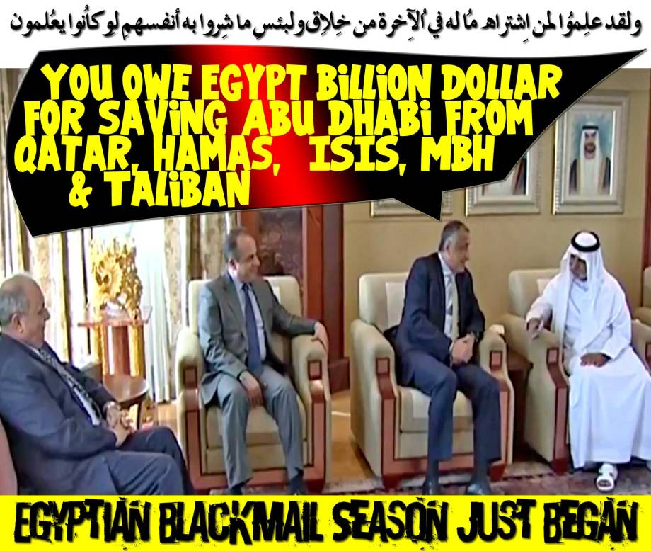 "💲Blackmail Season Just Began: Egyptian Central Bank Chairman in Abu Dhabi. You Owe Egypt Billion Dollar for saving Abu Dhabi from Qatar, Hamas, ISIS, MBH & Taliban💲 ولقد علِمُوا لمنِ اشتراهُ ما لهُ فِي الآخِرةِ مِن خلاقٍ ولبِئس ما شروا بِهِ أنفُسهُم لو كانُوا يعلمُون 💥Britain joins to Resolve Qatar Dispute. Remember the Good-Ol' David Owen, the dumbass who Fucked Bosnia and Propped Serbia. Here's his Gemini; Boris Johnson Crows:"" WOW! Qatar is GODSEND! this is the Best FUCKUP since Brexit"" NOW! Qatar is Really Fucked: 💥 قالت إِنّ المُلُوك إِذا دخلُوا قريةً أفسدُوها وجعلُوا أعِزّة أهلِها أذِلّةً وكذلِك يفعلُون 😭Qatar's Gettysburg: If anyone ever thinks that Bahrain, Egypt, Saudi, UAE, Control Qatar faith then he's/she's pregnant and needs to see the Nearest Gynecologists. As we speak Qatar supplies Dubai LNG to produce the Emirate's drinking water, power, Aluminum and cooking gas, and Funding the Emirate's Ailing Banks. The Sanctioning Quatros Frogmarched into Qatar by Amateur Turncocks who called themselves Anti-Terrorism strategists, and Christened by WhiteHouse Nepotism. As expected, Trump threw 'em under the bus as the shit hit the fan. It's Tamim's time, he's calling the shots now. As Party Pimp, he musters marching orders to deranged warring factions by Birthright. He's your Dispute Dialogue Doctor, Boys! 😭 والشُّعراء يتّبِعُهُمُ الغاوُون ألم تر أنّهُم فِي كُلِّ وادٍ يهِيمُون وأنّهُم يقُولُون ما لا يفعلُون 🦌Qatar Response: Why've Jordan backed out? They'll ship out a quarter of million Palestinians back to Amman if they did! وهُو الّذِي جعلكُم خلائِف الأرضِ ورفع بعضكُم فوق بعضٍ درجاتٍ لِّيبلُوكُم فِي ما آتاكُم إِنّ ربّك سرِيعُ العِقابِ وإِنّهُ لغفُورٌ رّحِيمٌ Thani: We won't ditch Iran, MBH, Hezbollah, Hamas & Taliban. Qatar ain't closing down neither Aljazeera nor Turkish Henhouse🦌 🙊 Wanted Dead or Alive A Negotiator Between Saudi & Qatar 🙊 إِنّ اللّه لا يستحيِي أن يضرِب مثلاً مّا بعُوضةً فما فوقها فأمّا الّذِين آمنُوا فيعلمُون أنّهُ الحقُّ مِن رّبِّهِم وأمّا الّذِين كفرُوا فيقُولُون ماذا أراد اللّهُ بِهـذا مثلاً يُضِلُّ بِهِ كثِيراً ويهدِي بِهِ كثِيراً وما يُضِلُّ بِهِ إِلاّ الفاسِقِين 🐝 How to Short-Circuit Trump? Is this a daylight SCAM or a New Renegade State in the making or a Joke. While Trump was Fucking Saudi & Its GCC Poodles to Smoke Qatar for Copulating Iran. Iran Turns Around, and Fucks Trump unlubed; Using 30 Junk Boeing 737 Order. Turkey Got Qatar; a Tryout. 🐝 مثلُهُم كمثلِ الّذِي استوقد ناراً فلمّا أضاءت ما حولهُ ذهب اللّهُ بِنُورِهِم وتركهُم فِي ظُلُماتٍ لاّ يُبصِرُون 🐪Bahrain, Egypt, Saudi Arabia and UAE cut diplomatic ties to Qatar as Desperate attempt to force Qatar to throw Hamas, Hezbollah, Iran, Muslim Brotherhood and Taliban under the bus, suck Salman's Cock, and kowtow to Wahabi MountainGoats for Protection as Bahrain. Leaving this Tiny Sheikhdom at peril from within. Qatar ain't that sovereign to survive as Party Pimping Prostitute Nation. Wasting its own Hydrocarbon Surplus to Bribe Common Thugs to stay away from Qatar affairs. She's Fostering Fugitives and MediaWhore as Aljazeera to highlight her on World Map. As we speak; US, Iran, Palestinians, Egyptians & Hezbollah are sharing the Trenches, committing genocide against Sunnis in Iraq, Libya, Syria, and Yemen. Sheikh Tamim, told Trump, Salman & his GCC Poodles: 'Up Yours and go fuck yourselves'. He ain't ditching Iran, Israel, Hezbollah, Hamas, and Muslim Brotherhood. Qatari Citizens that Tamim is fattening can't be trusted, they're in fact Iranians Turncocks & Stateless Arabs with mean agenda to overthrow Tamim anytime. They won't override their Diaspora DNA syndrome. It drives 'em Iranian SleeperCells Zombies to execute Ayatollah Agenda when activated by default. Tamim fate As Noriega, He built $1B worth, fully funded US Air Base in Al Udeid as PMC to Safeguard his Dynasty from his own People. Not even close. Taimur Khan! Reset your spelling checker. Psst: it's 'Behavior'🐪 واتّقُوا فِتنةً لاّ تُصِيبنّ الّذِين ظلمُوا مِنكُم خآصّةً واعلمُوا أنّ اللّه شدِيدُ العِقاب واذكُرُوا إِذ أنتُم قلِيلٌ مُّستضعفُون فِي الأرضِ تخافُون أن يتخطّفكُمُ النّاسُ فآواكُم وأيّدكُم بِنصرِهِ ورزقكُم مِّن الطّيِّباتِ 🐐Wahabi Mountain Goats Anal Floss: الملك سلمان حليم شديد العقاب Ramadan al-Anzi Equated King Salman W' God🐐"