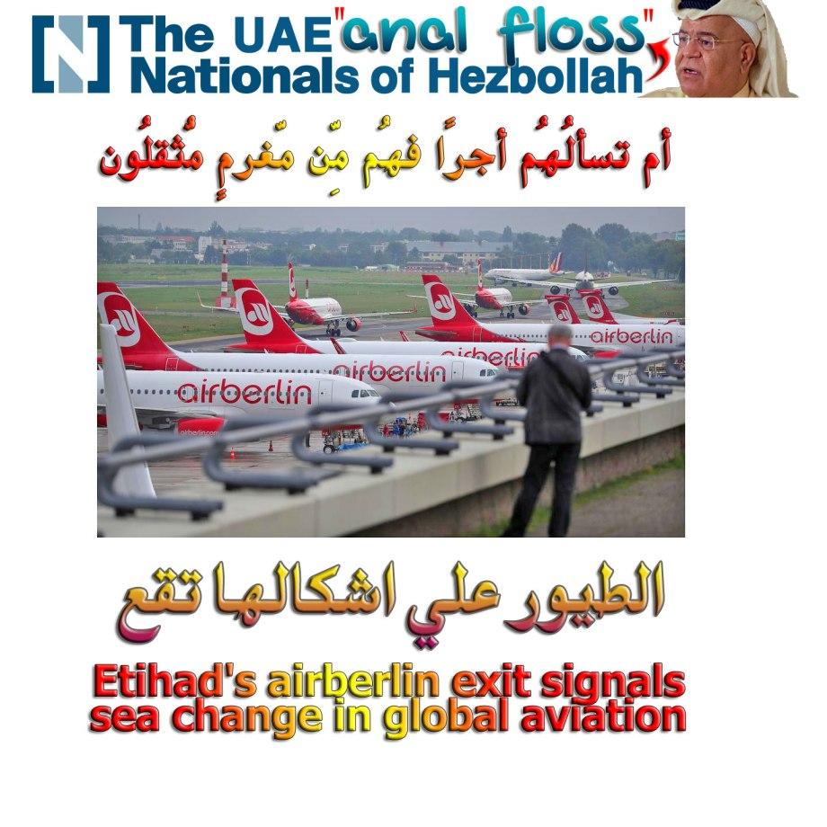 🤛🤜Etihad's airberlin exit signals sea change in global aviation. أم تسألُهُم أجرًا فهُم مِّن مّغرمٍ مُّثقلُون🤜🤛 الطيور علي اشكالها تقع
