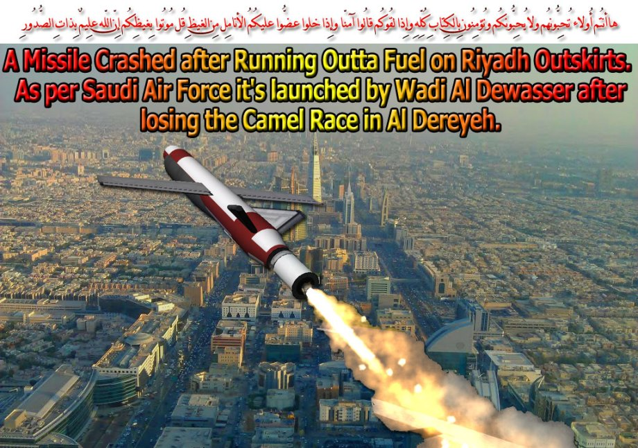 """🐪🐫THAAD DRILLS OVER RIYADH: Missile Intercepted. WTF! This is really boring! Pentagon Turcocks Unemployables are working closely with Saudi Einsteins to """"understand"""" how the HELL the Dumbass Hoothies unable to hit the target at large on second run from Yemen. Ayatollah must be menting money outta Lockheed Martin prehistoric technologies as he did nicely pulling Israel's Iron Dome Scam during Obama and the Dumb Bush Administration… Thanks to Hamas. Without the 35000 Penis Size Kassam Rockets Launched; Israel couldn't get it Free of Charge. Here's a Loose Change… haha its a miracle. Saudi's are using the same Israeli hardware that hardly differentiate a MISSILE from a Mosquito. والسّماء ذاتِ الرّجعِ والأرضِ ذاتِ الصّدعِ🐫🐪🐫"""