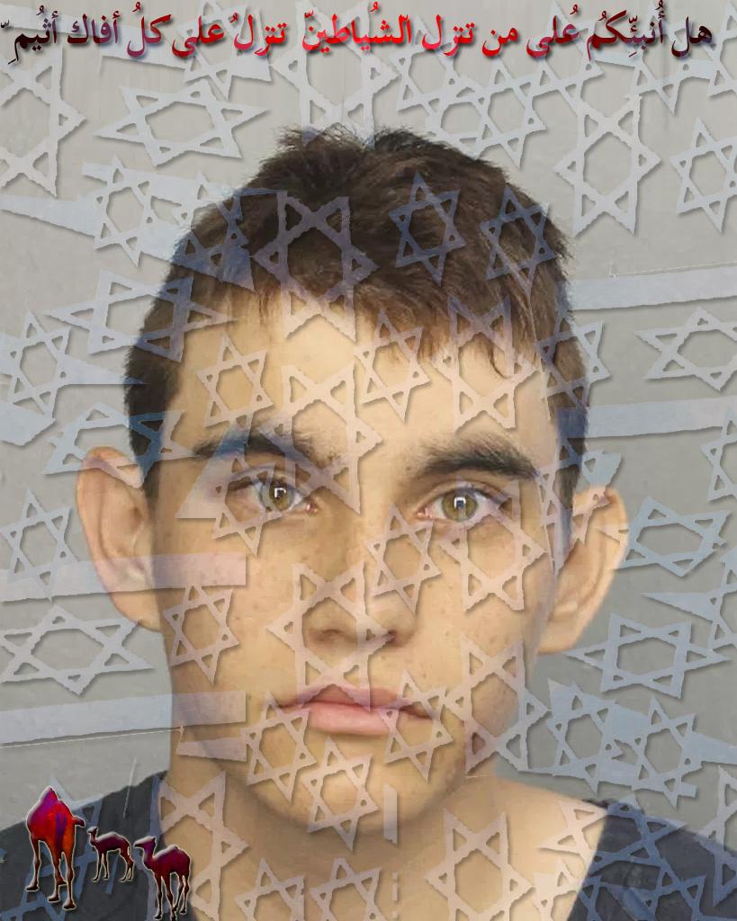 🐫'Resign Sheriff Israel' push gains traction after damaging revelation that deputies hid during shooting هل أُنبِّئُكُم على من تنزّلُ الشّياطِينُ تنزّلُ على كُلِّ أفّاكٍ أثِيمٍ 🐪